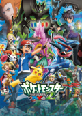 Poster XY Jap 2.png